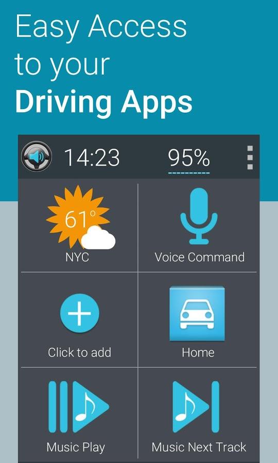 نرم افزار دستورات صوتی هنگام رانندگی Ultimate Car Dock +دانلود