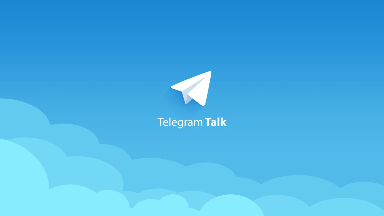 راه حل مشکل پر شدن حافظه گوشی توسط کانال های تلگرامی