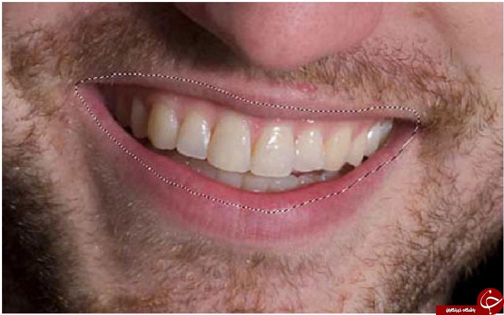 سفید کردن دندانها در فتوشاپ
