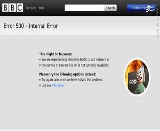 سایت بیبیسی هک شد + عکس
