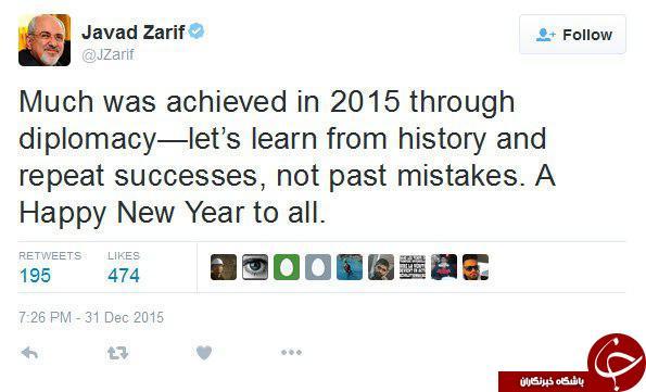 تبریک توییتری ظریف به مناسبت سال نو میلادی + عکس