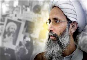 شیخ نمر اعدام شد + فیلم