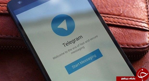 آیا تلگرام قطع شده است؟