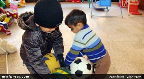 مهدکودک داعش+تصاویر