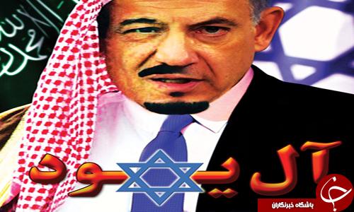 خون نمر بر تیغ دستارسرخهای سعودی نقش بست