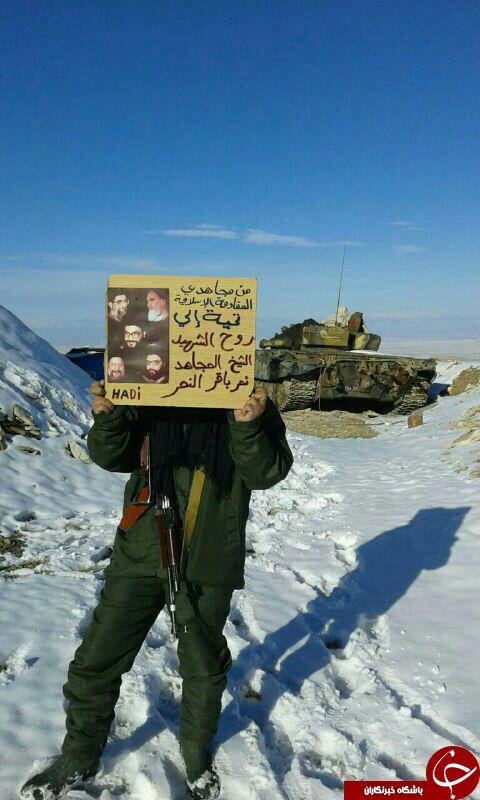 پیام تسلیت شهادت شیخ نمر در میدان جهاد+ عکس