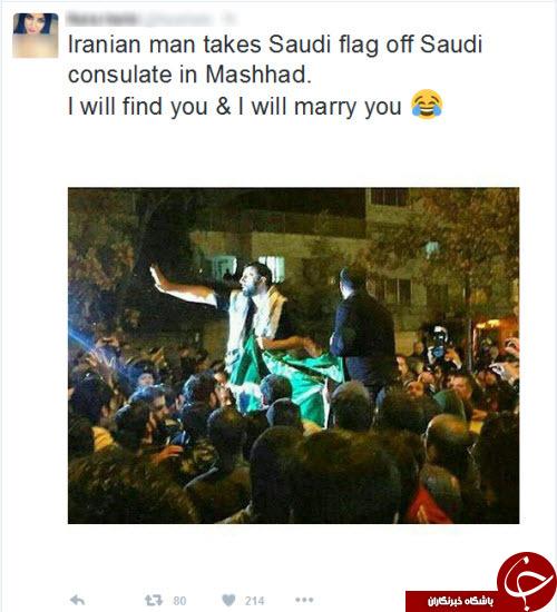 درخواست ازدواج بازیگر لبنانی به جوان مشهدی +توئیت
