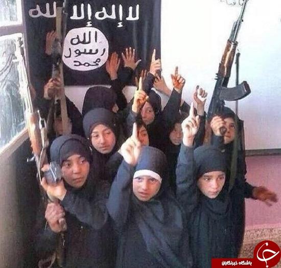 مدرسه دخترانه گروه داعش