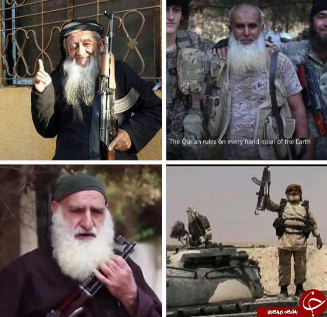 تصاویر پیرمردهای گروه تروریستی داعش