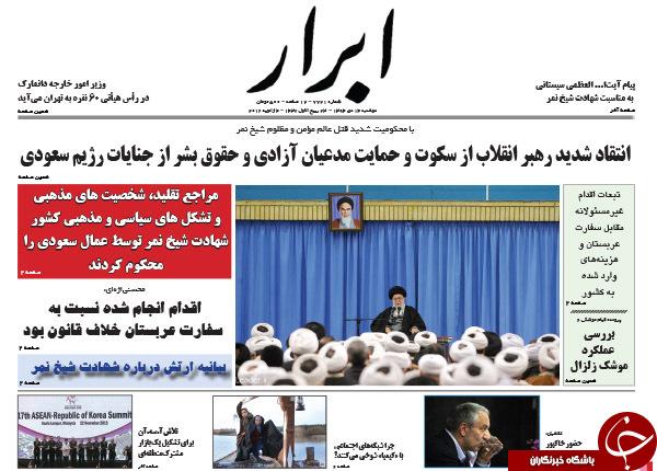 از بازی با آتش و سفارت تا نگرانی غرب از غرق سعودیها در خون شیخ نمر