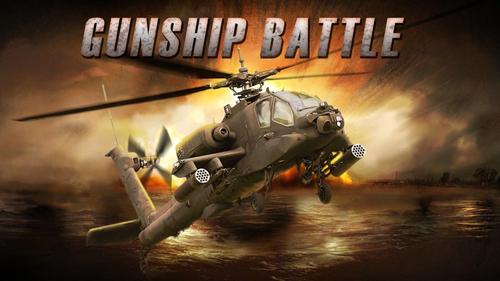 بازی جنگی نبرد هلیکوپتر ها + دانلود