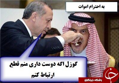 تو رو خدا با ایران قطع ارتباط نکنین!