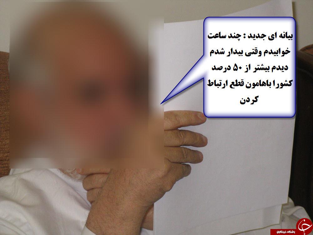 فتوطنز؛تو رو خدا با ایران قطع ارتباط نکنین!
