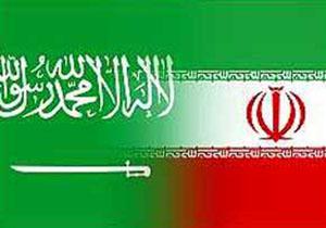 عربستان: با برخی شرایط حاضر به احیای روابط با تهران هستیم/نمیخواهیم ایران عذرخواهی کند