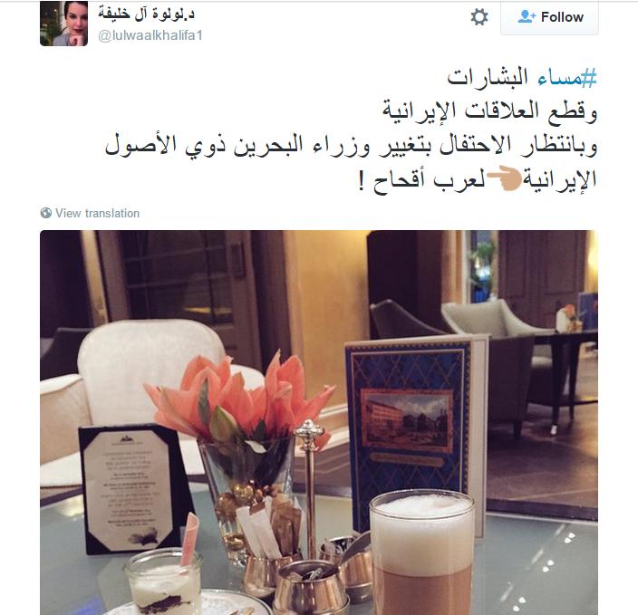وقتی رژیم آل خلیفه به فکر جایگزینی وزاری ایرانی تبار بحرین با عرب های اصیل می افتد!