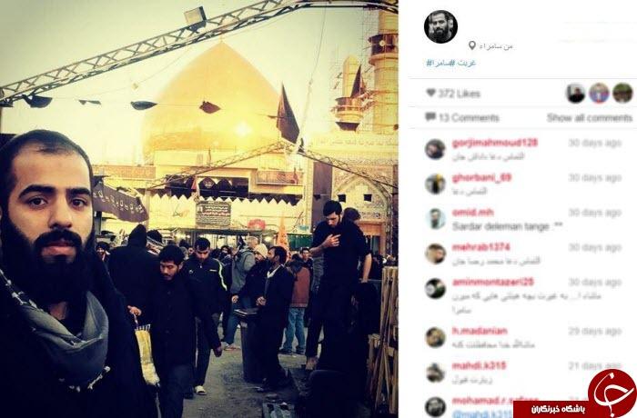 جوان مشهدی که پرچم عربستان را در کنسولگری مشهد پایین کشید+ فیلم و عکس