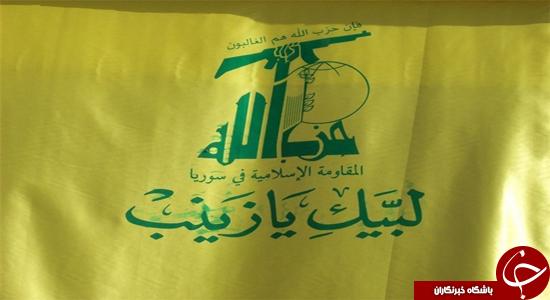 حزبالله سوریه