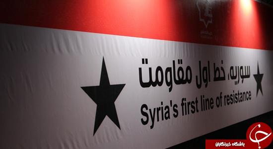 جیشالجهاد؛ آخرین دستپخت  آمریکایی - سعودی برای سوریه