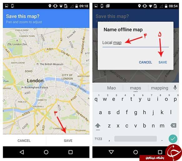 با Google Maps به صورت آفلاین کار کنید + آموزش