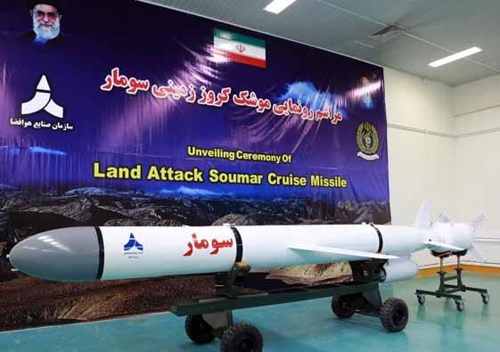نشنال اینترست: 5 سلاح ایران که سعودیها باید از آن وحشت کنند+ تصاویر