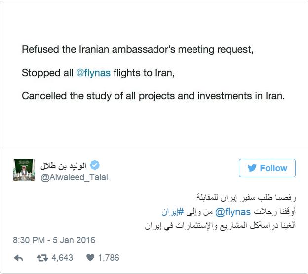 بیوگرافی ولید بن طلال ایران و عربستان