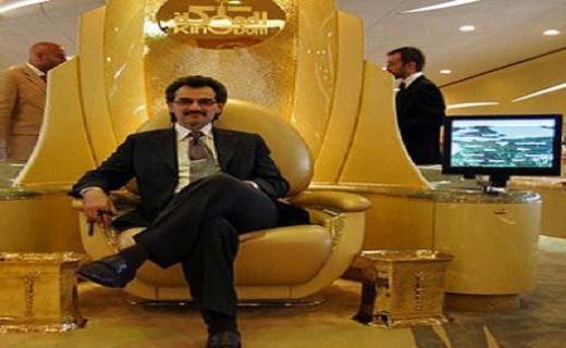 میلیاردر سعودی:  طرح های سرمایه گذاری در ایران را متوقف کردم