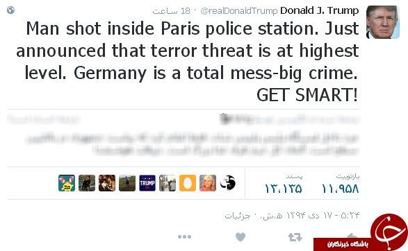 پاریس به آلمان منتقل شد