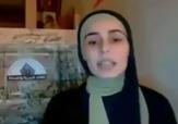 طرفداری دختر پادشاه سابق عربستان از