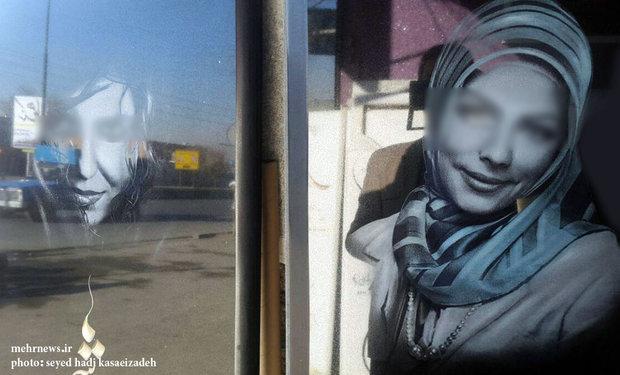 مردگان«فشن» در گورستان پایتخت
