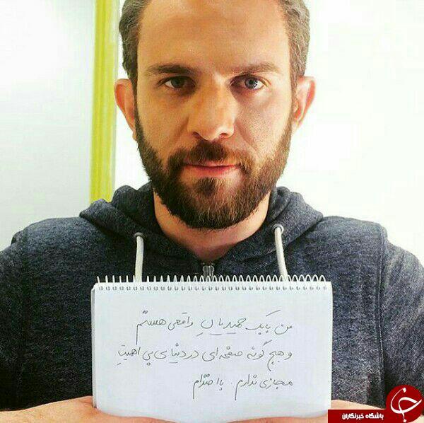 پیام واقعی بابک حمیدیان به کاربران مجازی+ عکس