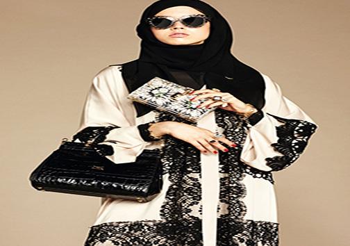 نخستین مجموعه لباسهای اسلامی یک مارک تجاری معروف + تصاویر