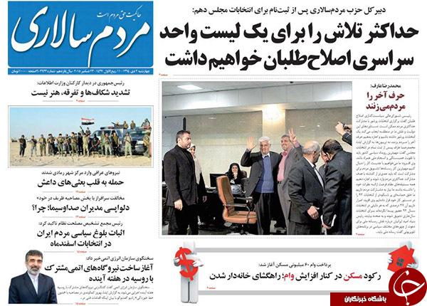 از تقابل انتخاباتی کابینهها تا هتاکی به تصاویر رئیس جمهور!!!