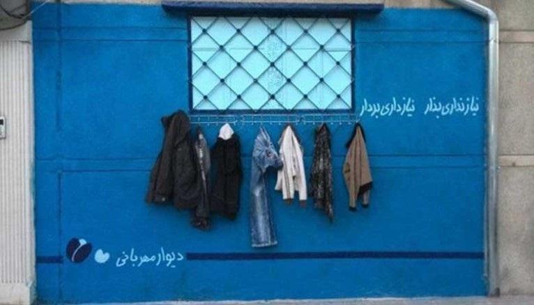 سی ان ان هم به دیوار مهربانی ایران علاقه نشان داد + تصاویر