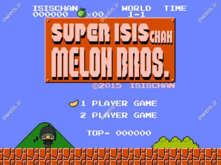 سوپر ماریو (قارچ خور) داعشی + عکس