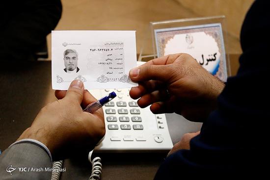هفت روز در ستاد انتخابات کشور به روایت تصویر