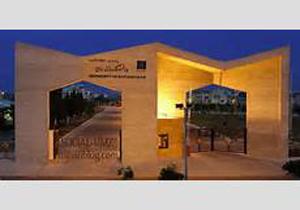 افزایش دوره های پست دکترا در دانشگاه مازندران