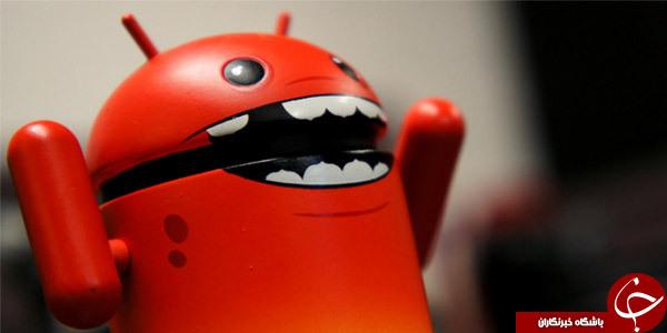 چندین اپلیکیشن از پلی استور گوگل حذف شدند!