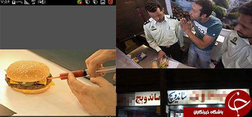 ساندویچ فروشی داعشی در کرمانشاه+تصویر