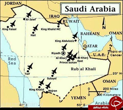 جنگندههای رژیم سعودی از کدام پایگاهها