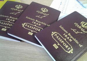 اخبار لغو قانون سفر بدون ویزا به ترکیه تکذیب شد