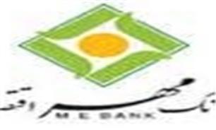 سوددهی شعب بانک مهر اقتصاد در سیستان و بلوچستان