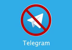 عربستان دسترسي به تلگرام را مسدود کرد
