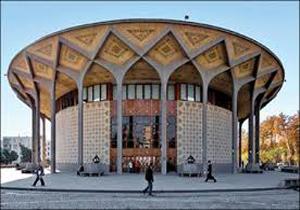 تاریخ پایان اجراهای تالارهای نمایشی تئاتر شهر مشخص شد