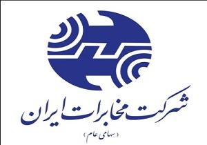راه اندازی مرکز تماس برای خدمات شهروندی