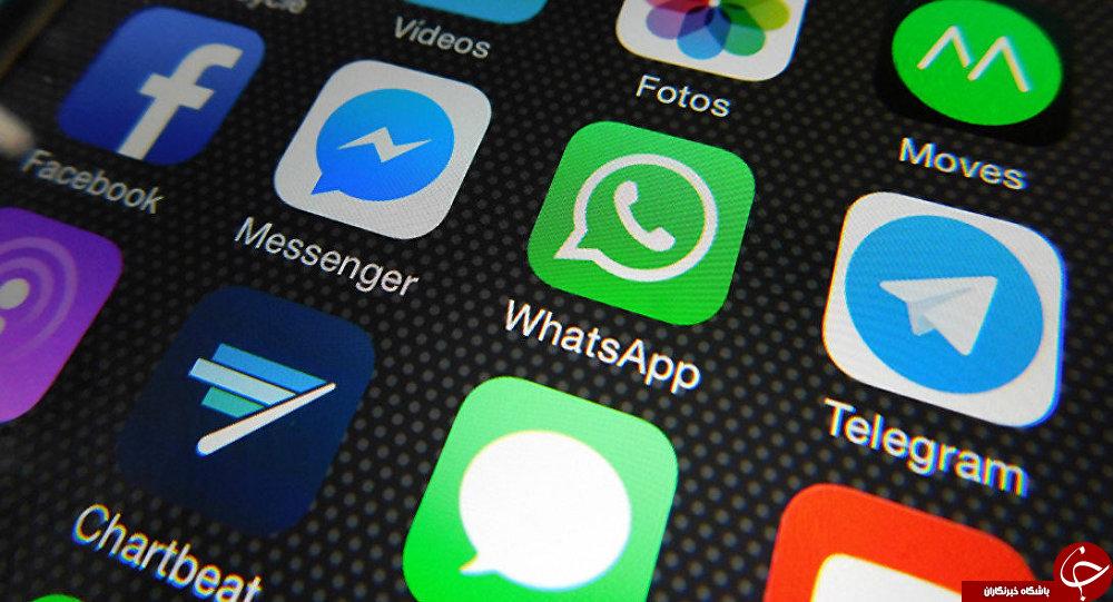 تلگرام در آستانه فیلتر شدن در عربستان