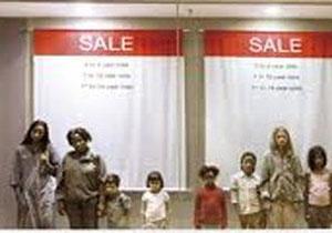 خرید و فروش دختران در خیابان!+تصاویر