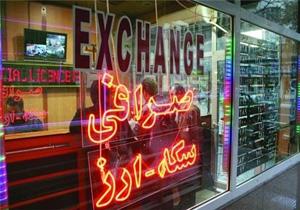 تغییر وضعیت بازار ارز پس از برجام