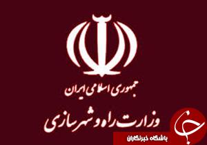 پیشرفت 90 درصدی باند دوم محور ریگان ـ ایرانشهر