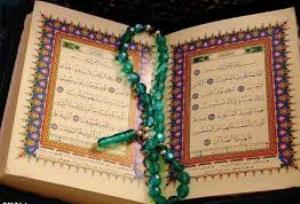 معرفی و تجليل از برگزيدگان جشنواره سراسری پوستر آيات قرآن