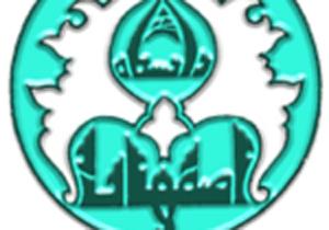 دانشگاه اصفهان و گوانگ دونگ چین تفاهمنامه همکاری امضا کردند